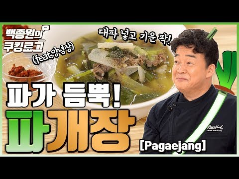 The best Japanese garic rice from YouTube · Duration:  13 minutes 33 seconds