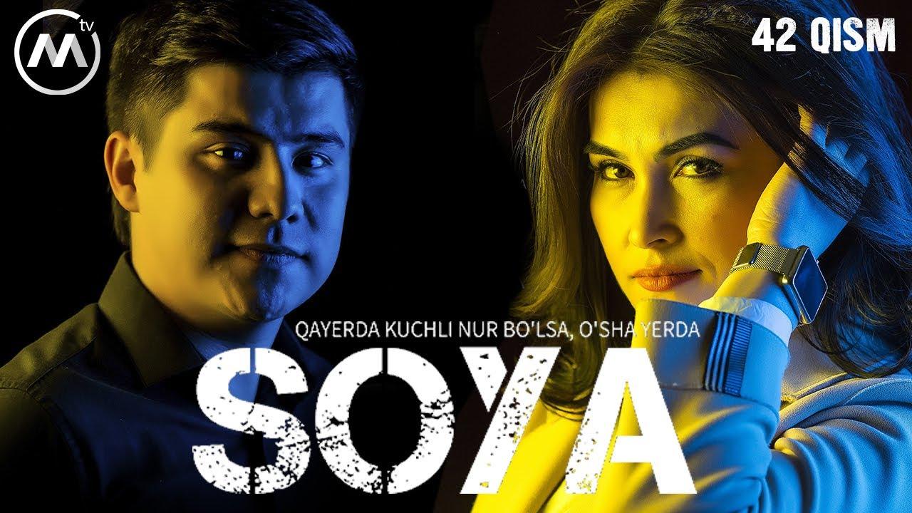 Soya | Соя (milliy serial 42-qism)