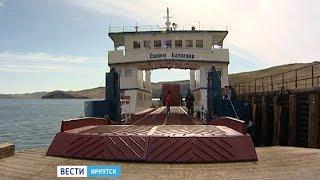 Новый паром «Семён Батагаев» выходит на маршрут 1 июня, «Вести-Иркутск»