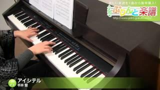 使用した楽譜はコチラ http://www.print-gakufu.com/score/detail/74255...