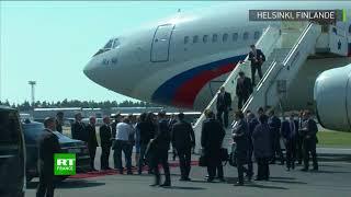 Arrivée de Vladimir Poutine à Helsinki pour une rencontre avec Donald Trump