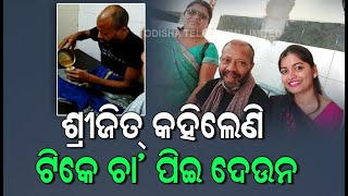 Remarkable Transformation Of Mentally Ill Odisha Man Srijit Padhi- A Report