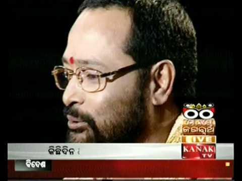 Mo Kanthe Jagannath - Sarat Barik(Part- 06)