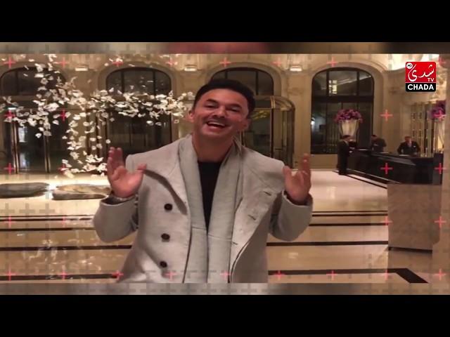 REDONE (vidéo de soutien)