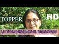 Saumya Interview, uttrakhand civil servises topper, सौम्या गुरुरानी, आई पी एस उत्तराखंड टॉपर 2017