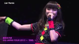ツアー映像第4弾!2013年4月20日のZepp Tokyoから始まった「3rd JAPAN T...