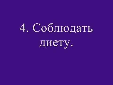 Склеротерапия вен нижних конечностей в Москве: показания и