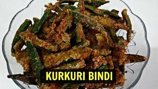 Kurkuri Bhindi Recipe In Hindi-How to Make Crispy Okra-Bhindi Kurkuri-Okra  Crispy Lady Finger