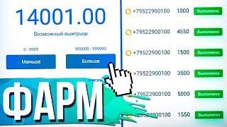 Играем на новом обновленном нвути в 1 % Деп 100 рублей