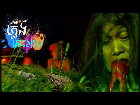 Best horror movie - Arb Witch is on the fire - Art of devil full movie 2018, plerng ches arb