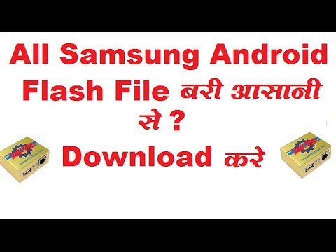 how-to/download/all-samsung/flash/file-by/z3x-box-shel