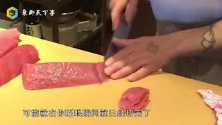 中国厨师的刀功,老外都佩服的五体投地!