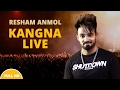 Resham Singh Anmol Live (official) | Marriage Show | Kangna Full Song | 2017 video