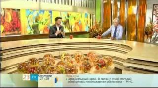 """Телеканал """"Доброе утро"""", Сергей Лазарев, эфир 23.09.11"""