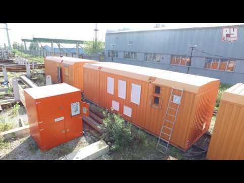 Дизельный генератор 1000 кВт - электростанция 2 х 1000 кВт