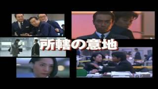 2012年9月7日(金)に公開された「踊る大捜査線 THE FINAL 新たなる希望...