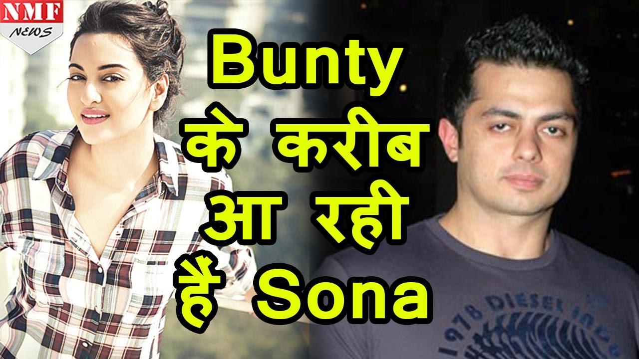 ex boyfriend bunty क कर ब आ रह ह sonakshi sinha