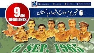 6 Sept Defence Day Of Pakistan | News Headlines | 9:00 AM | 6 September 2018 | 24 News HD