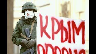 EMINEM • Вежливые люди армии России • КРЫМ🚩2014