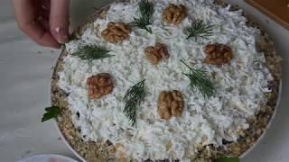 Салат  с куриной грудкой и грецкими орехами -НЕЖНОСТЬ   ,очень нежный ,очень вкусный !!!!
