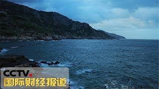 [国际财经报道]热点扫描 希腊旅游胜地科孚岛发生火灾| CCTV财经