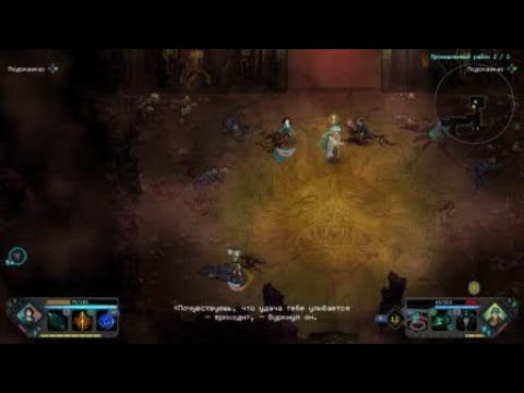 Children of Morta - Co-op epic save by level up |