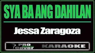 Sya ba ang dahilan - Jessa Zaragoza (KARAOKE)