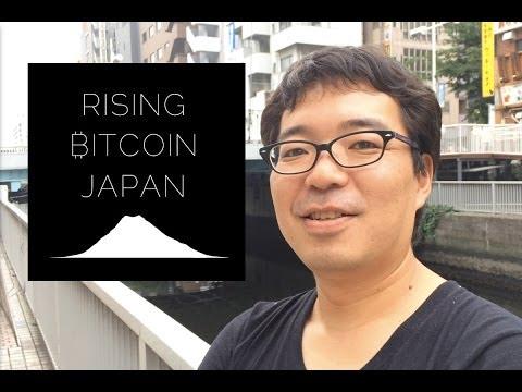 Bitcoin News ビットコインニュース #91 by BitBiteCoin.com