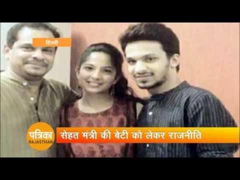 Delhi Minister Satyendar Jain's Daughter Resigns from Advisor's Post