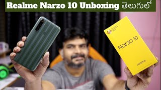Realme Narzo 10 Unboxing & initial impressions ll in Telugu ll
