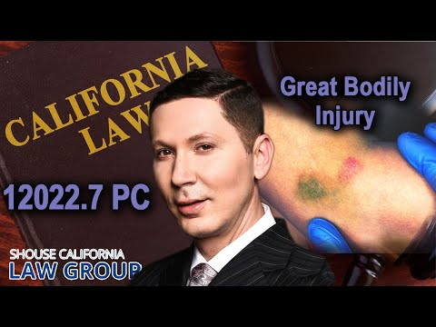 law injury