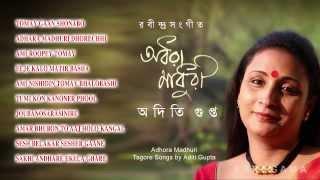 Download Adhara Madhuri |Tagore Songs | Rabindra Sangeet Jukebox | Aditi Gupta MP3 song and Music Video