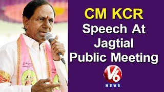CM KCR Speech in Kodangal