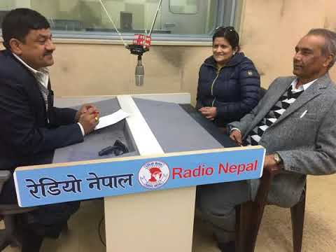 Madhuban - Radio Nepal-मधुवन- राजेन्द्र र सीता अर्याल दम्पति। माघ १९, २०७४ Feb 01, 2018 मा प्रशारित।