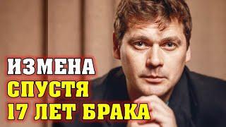 Как Анжелика Пашкова пережила предательство и измену актера Александра Пашкова