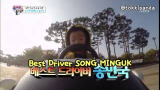 ENGSUB Minguk the best driver
