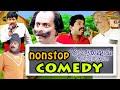 Malayalam Comedy Scenes Odaruthammava Aalariyam Non Stop Comedy Malayalam Comedy ...