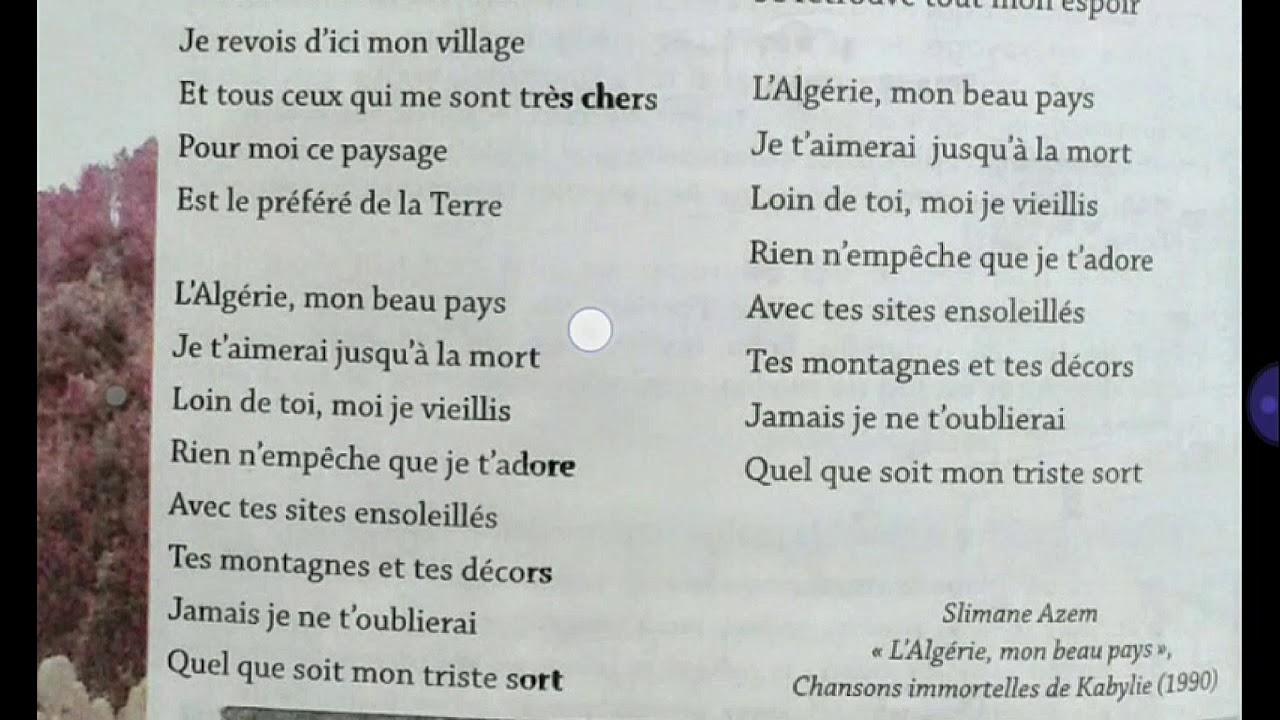 4am P24 25 Voyageons Autour Du Texte