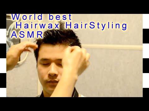 World best Hairwax HairStyling-ASMR