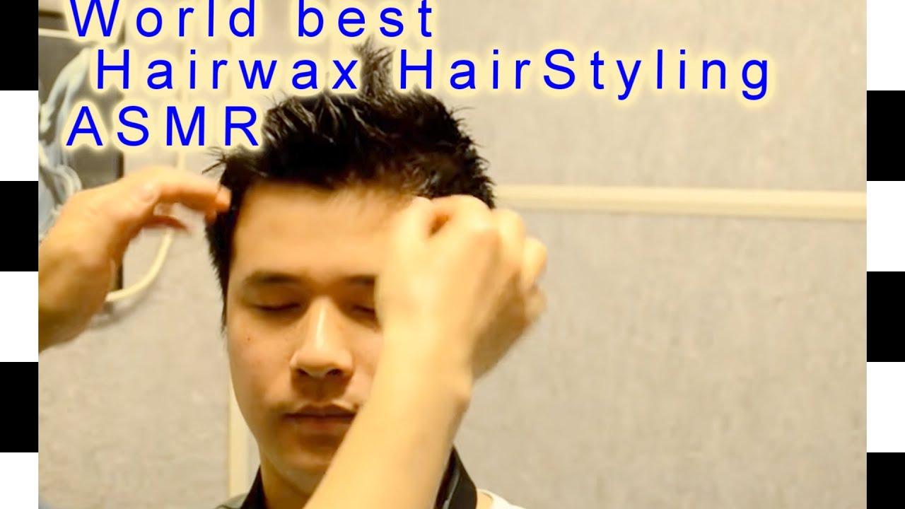 Download World best Hairwax HairStyling-ASMR