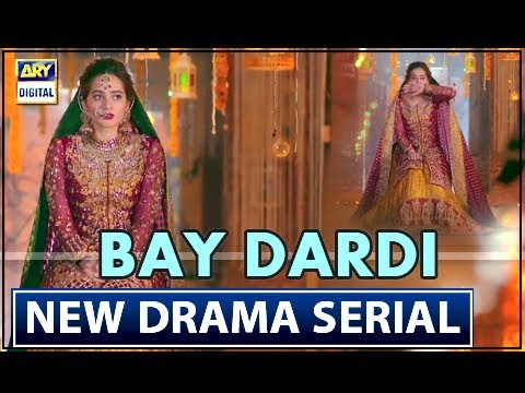 See What's Coming to ARY Digital Screen Very Soon... Bay Dardi