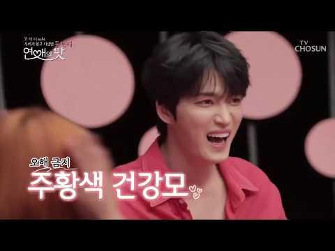 [ENG SUB] 190613 Jaejoong On Taste Of Love 2 (Cut 1 - 연맛패치)