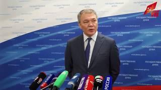 видео Молдова получит 100 миллионов, вопреки стараниям фэйсбук-оппозиции 04 07 2017