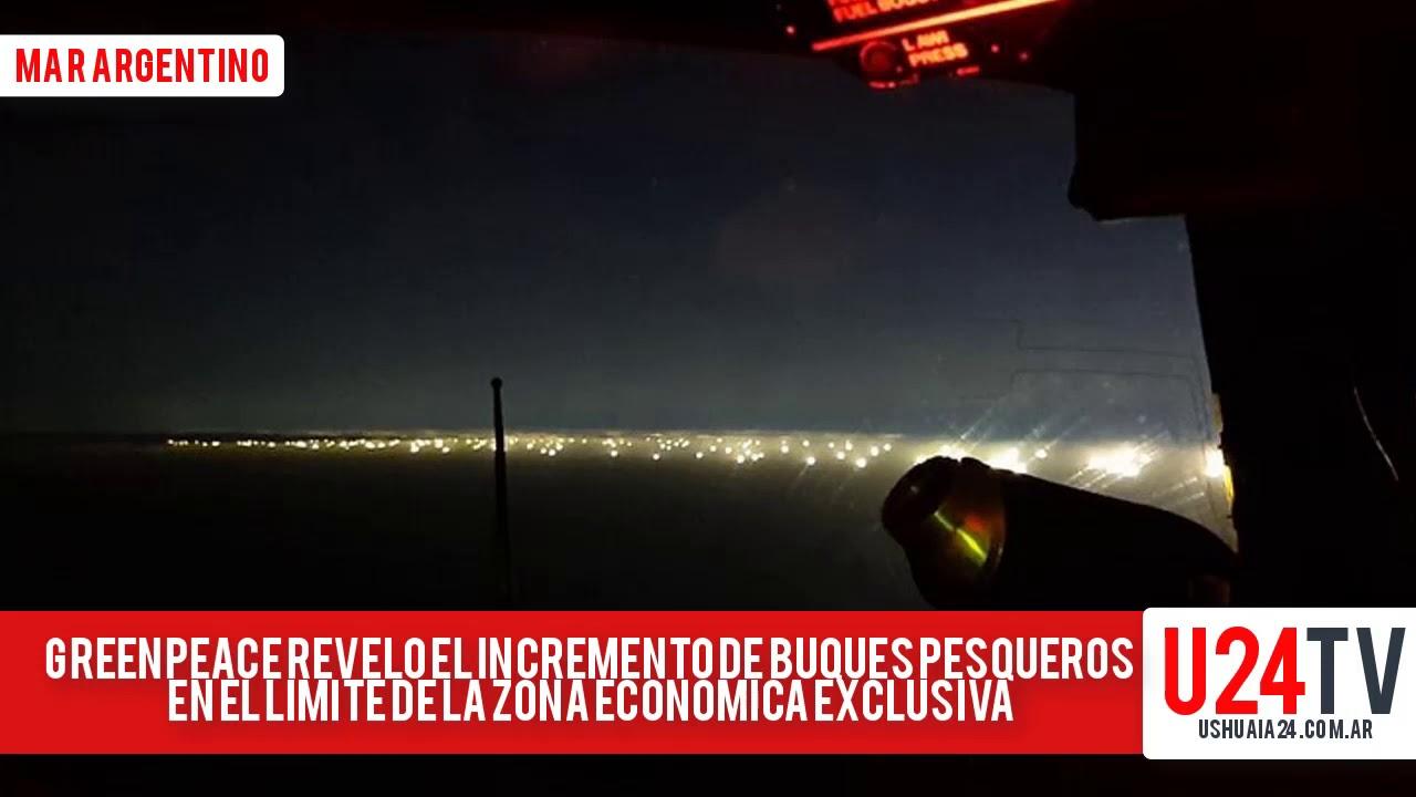 Descontrol de buques pesqueros al límite de la zona económica exclusiva