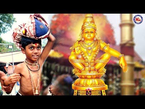 இதயத்தால் அர்ப்பணிப்புடன் பாடும் ஐயப்பன் பாடல் |Ayyappa Devotional Songs Tamil