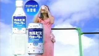 いいなCM カルピスウォーター 酒井彩名 酒井彩名 検索動画 19