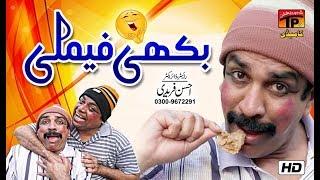 Bhokhi Family | Akram Nizami | TP Comedy
