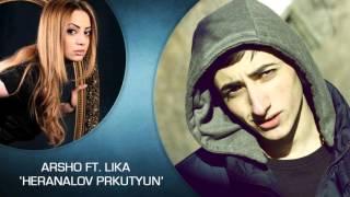 Arsho feat  Lika   Heranalov Prkutyun (Audio) // Armenian Rap // HF Premiere // FEB 2016