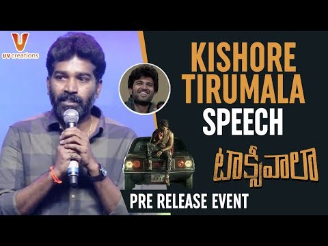 Kishore Tirumala Superb Speech about Vijay Deverakonda   Taxiwaala Pre Release Event   Allu Arjun