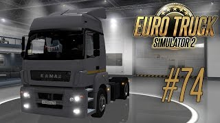 Euro Truck Simulator 2 [#74] - Наш новый грузовик(Моды здесь: http://www.playground.ru/files/euro_truck_simulator_2/ Страница ВК: http://vk.com/id76547556 Официальное DLC